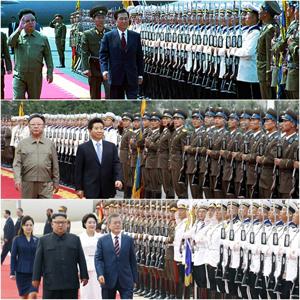 [평양정상회담] 북한 의장대 사열하는 역대 대통령