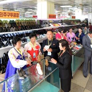 북한 '전국 신발전시회-2018'