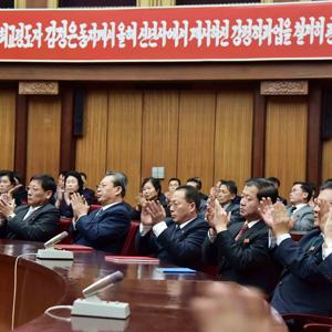 북한 정부,정당,단체 연합회의