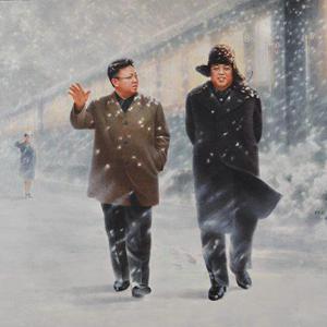북한 최고지도자를 다룬 북한 그림