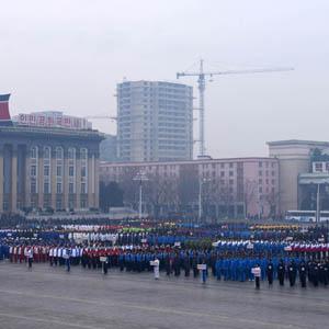 북한의 새해 첫 체육의 날은?