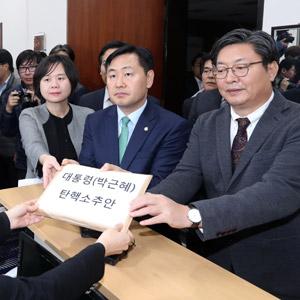 '박근혜 대통령 탄핵소추안' 발의