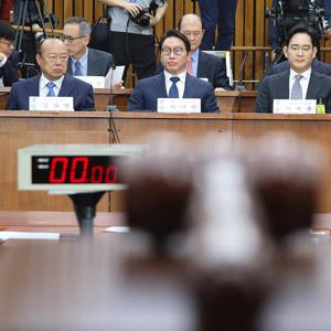 '최순실 국정농단' 청문회 참석한 재벌총수들