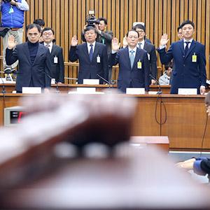 국조특위 2차 청문회에서 증인선서