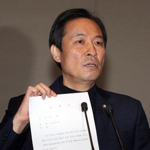 민주당 '탄핵 부결시 전원 의원직 사퇴'
