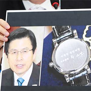 황교안 '대행 시계' 논란