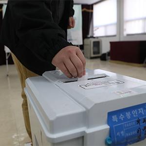 제19대 대선, 경선 투표 시작