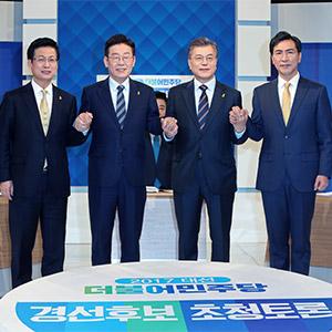 민주당 대선주자, 광주서 방송토론회