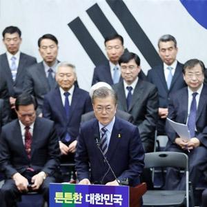 문재인, 비핵평화구상 발언