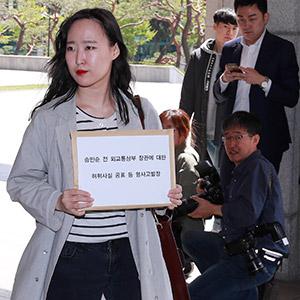 문재인 측, 北인권결의안 논란 '송민순' 검찰 고발