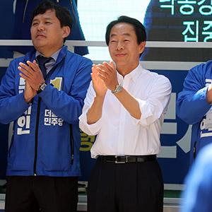 문재인 지지하는 YS 아들 김현철