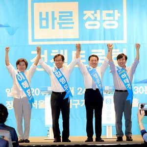 손잡은 바른정당 경선 후보들