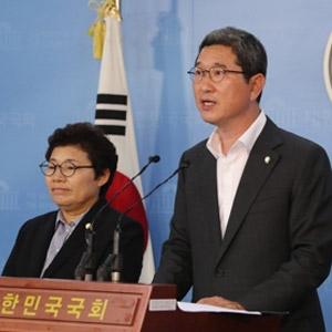한국당, 장관 후보자 사퇴촉구 기자회견