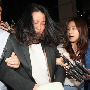 구치소 향하는 '문준용 의혹 허위제보' 이유미