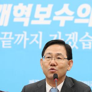 바른정당 '개혁보수의 길, 끝까지 갈 수 있을까?'