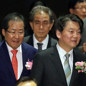 홍준표 안철수, 노인의 날 기념식 참석