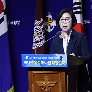 국방부 첫 여성 대변인의 브리핑