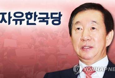 한국당 '친홍체제' 강화…새 원내사령탑 김성태 앞에 과제 산적