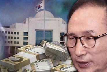 MB측, '집사' 김백준 구속에 대책 논의…오늘 입장 낼 듯