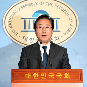 박범계, '다스 리베이트 MB에 전달' 내부자 녹취록 공개
