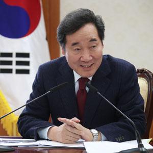 국민안전안심위에서 발언하는 이낙연 총리