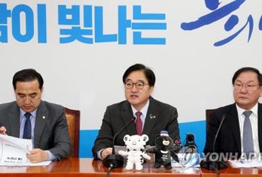 """우원식 """"2월국회가 마지막인 것처럼 민생법 통과 노력"""""""