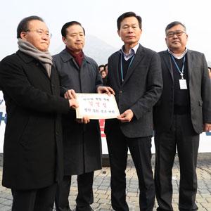 '북 김영철 방한 반대' 항의서한 전달