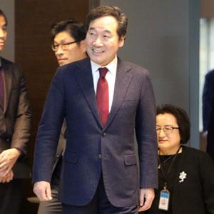 국가과학기술심의회 참석하는 이낙연 총리