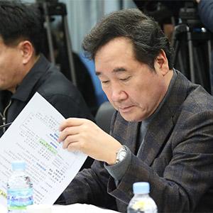 이낙연 총리, 군산지역 지원대책 간담회 참석