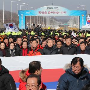 태극기 펼치고 행진하는 한국당