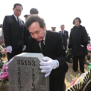 천안함 묘역 참배하는 이낙연 총리