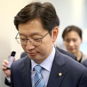 '드루킹' 사건 휘말린 김경수