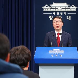 남북정상회담 홍보방안 설명하는 윤영찬 수석