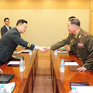 남북 군사실무접촉