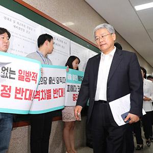 김동철, '구조조정 반대 손팻말을 바라보며'