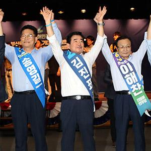 부산서 인사하는 민주당 당권주자
