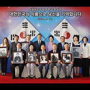특별기념촬영하는 문 대통령과 독립운동가 후손들