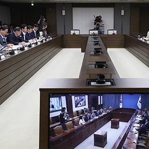 세종-서울에서 열린 현안점검회의