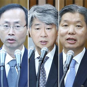 김기영·이종석·이영진 헌법재판관 선출