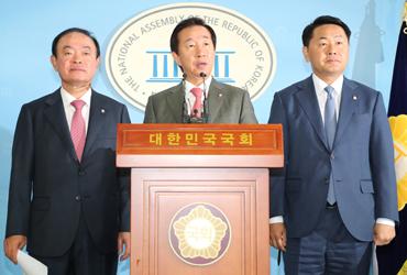 """야3당 """"공공기관 채용비리·고용세습 의혹"""" 국조요구서 공동제출"""
