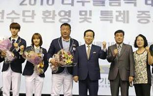 리우올림픽 태권도 메달리스트에 국기원 승단 혜택