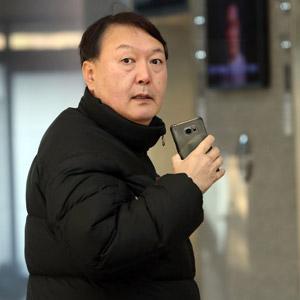 대통령 특검 수사팀장 내정된 윤석열 검사