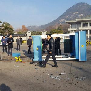 청와대 앞 교통안내초소 차량 추돌사고 발생