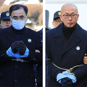 헌재 출석한 김종과 차은택