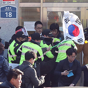 '최종변론' 앞둔 헌재 앞 아침부터 충돌