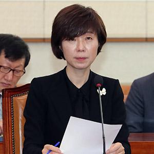 답변하는 이선애 헌재재판관 후보자