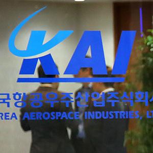 하성용 사장 사의 표명한 'KAI' 임시이사회 개최