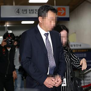 '문성근 합성사진' 국정원 직원 영장심사