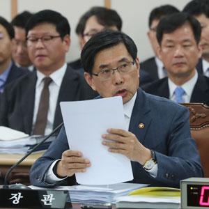 질의 답하는 박상기 법무부 장관