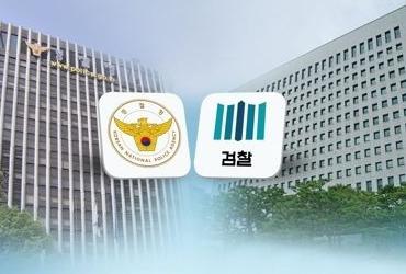 文대통령 '수사권 조정' 의지 재확인…논의 급물살 타나